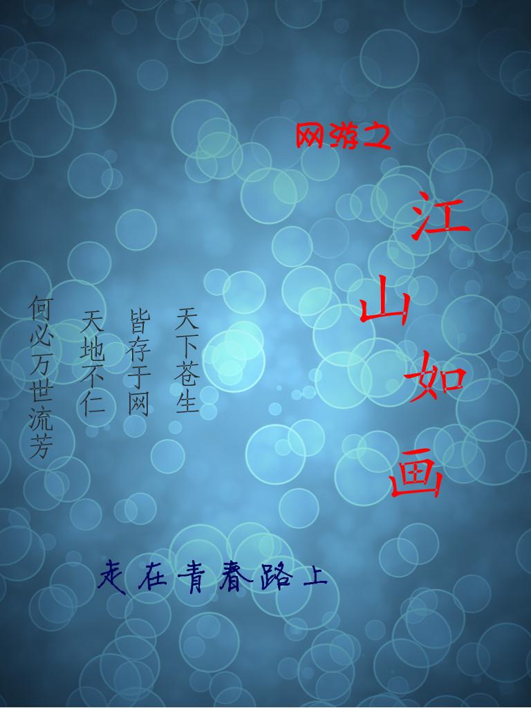 psd】江山如画山水风景画_图片编号:201209031104364509 .