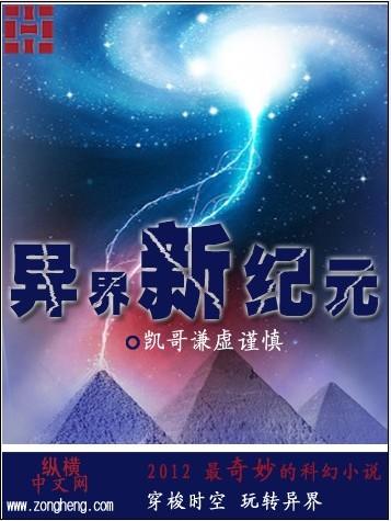 好看的游戏小说免费阅读_游戏小说大全-搜狗小说
