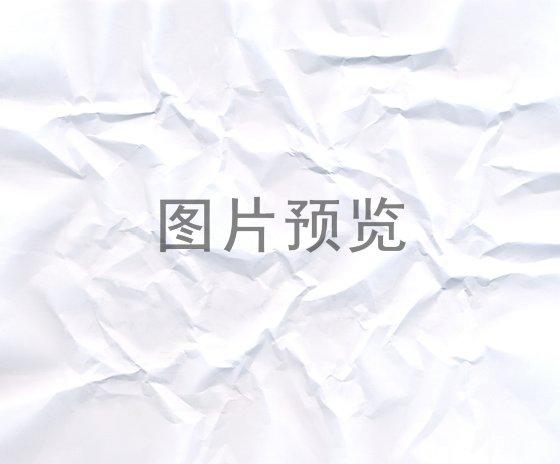 烽胭; 白纸图片_空白纸图片_非主流手拿白纸图片; 白纸素材