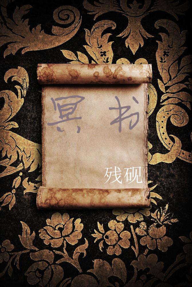 男主扮猪吃老虎的玄幻小说
