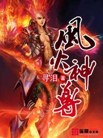 纵横小说网连载奇幻小说10-50万字-搜狗小说