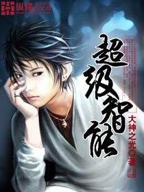 无赖天尊_都市小说,都市小说排行榜完本,好看的都市小说-纵横中文网