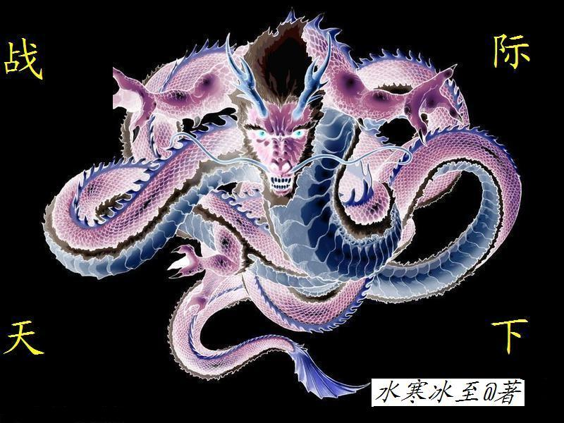 玄幻蛇图片可爱大全