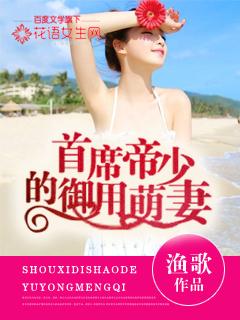《上海滩》开映