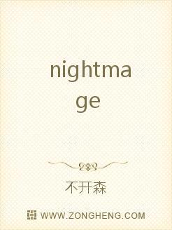 nightmage