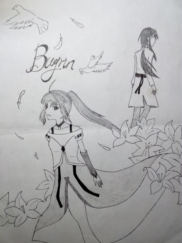 开启世界的Bugrin