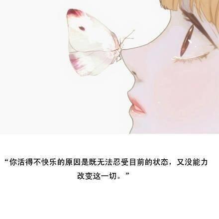 不知道的爱情