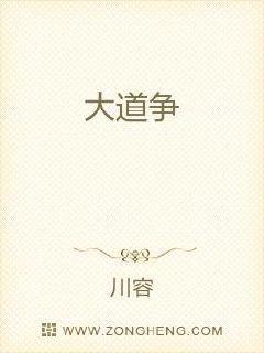 沈易刘乐萱免费阅读全文