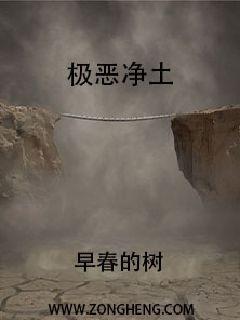 中国龙组之超级教官
