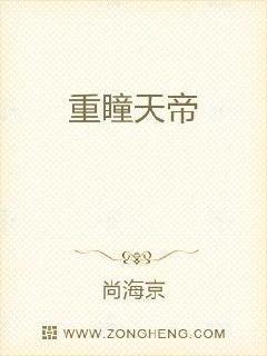 豪婿韩三千苏迎夏最新章节目录