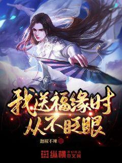 http://book.zongheng.com/book/1142430.html