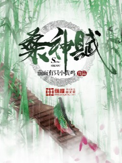 http://book.zongheng.com/book/859824.html