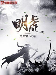 http://book.zongheng.com/book/761928.html