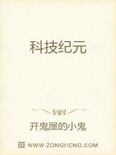 小说大全免费阅读全书网暗黑神尊