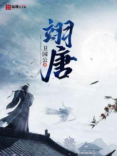 楚汉争鼎txt免费下载