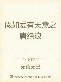 八零电子书官方下载
