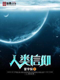 http://book.zongheng.com/book/921241.html