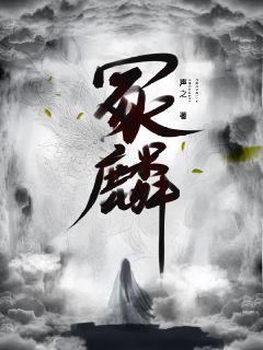 http://book.zongheng.com.022gao.com/book/1107677.html