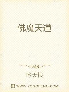 久久大香萑太香蕉av