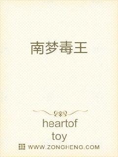 年轻的母亲4免费中文版完整版免费红