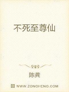 亚洲专区中文字幕视频专区