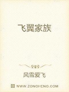 唐宁墨庭全篇免费阅读
