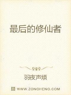 帝皇书II