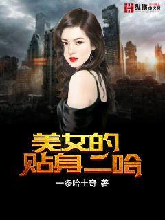 http://book.zongheng.com/book/897037.html
