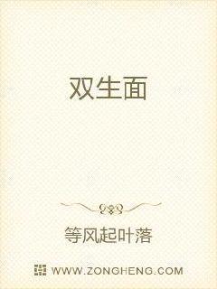 七小姐异界纵横:凤霸苍穹