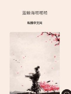 平台招商号待遇网址