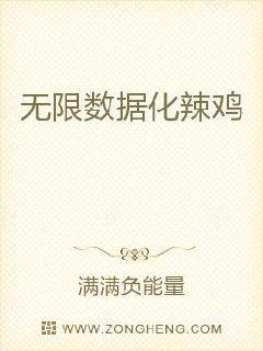 1234小说