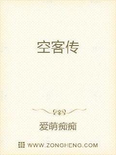 兴风作浪3免费完整版