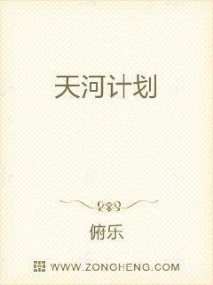 馨雨女王的白丝裸足视频