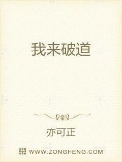 绝地求生——血月亮系列小说