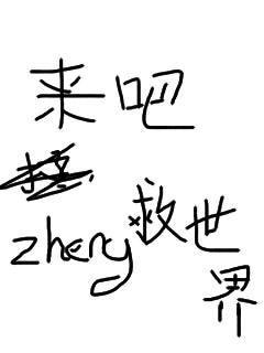 安吴商妇(晚清女首富周莹传)