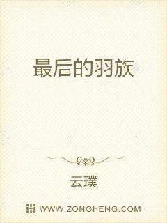 小说txt下载全文下载