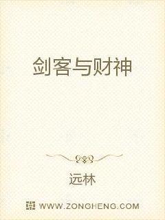 中国合伙人电影全片