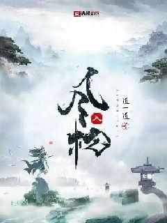 http://book.zongheng.com/book/985064.html
