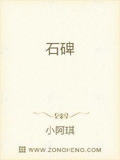 山野汉子旺夫妻