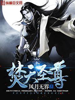 http://book.zongheng.com/book/770753.html