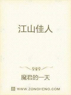 穆景天夏紫曦小说免费阅读