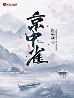 http://book.zongheng.com/book/1038651.html