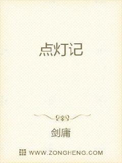 经典小说推荐排行榜