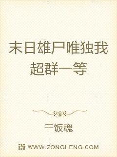 亚洲中文无码亚洲人网站