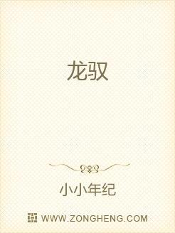 女主穿越之系列小说