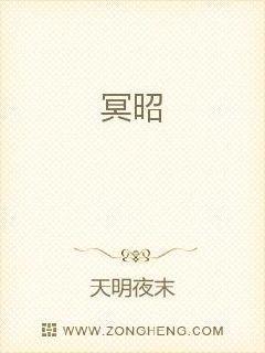 闵暖季司凉小说全文免费阅读