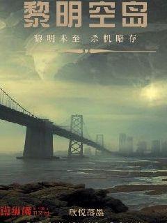同城彩票机械工程地学中心俞乐副教授等在《生物保护》发文