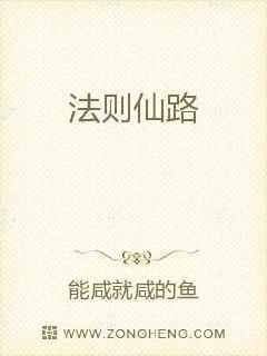 凤舞九天:桂枝香