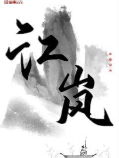 叶峰苏凝霜在线全文免费阅读顶点