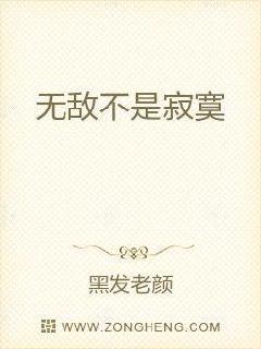 楚乔传小说在线阅读